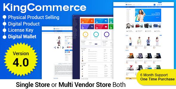 eCommerce - Système de gestion d'entreprise de commerce électronique réactif - 1