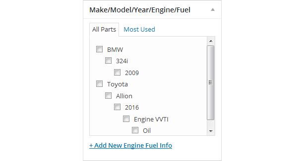 Plugin de moteur et de filtre à carburant WooCommerce - 22