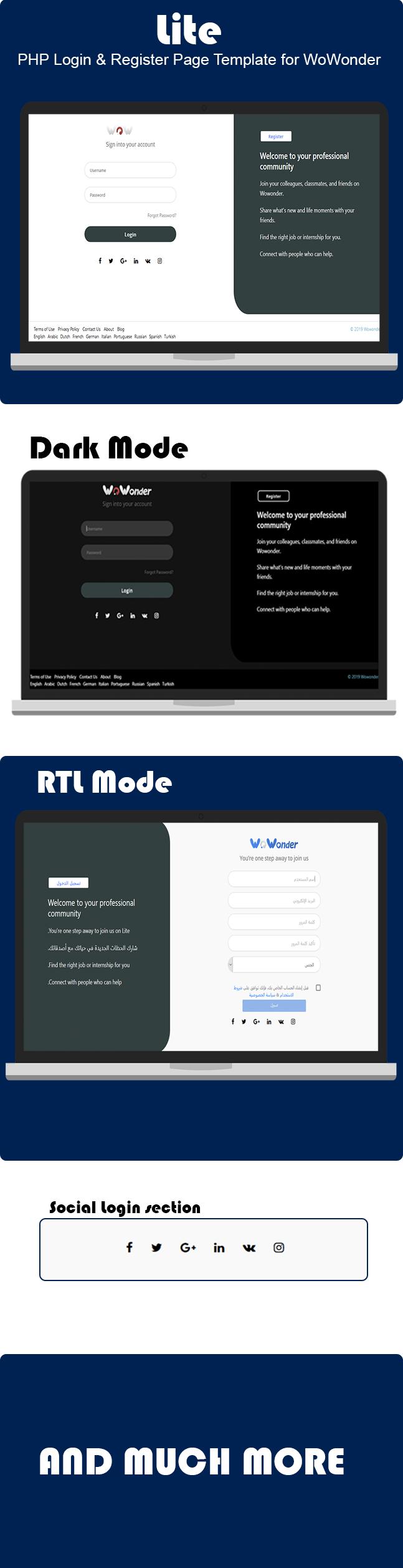 Modèle de page de connexion et d'enregistrement PHP Lite pour WoWonder - 1